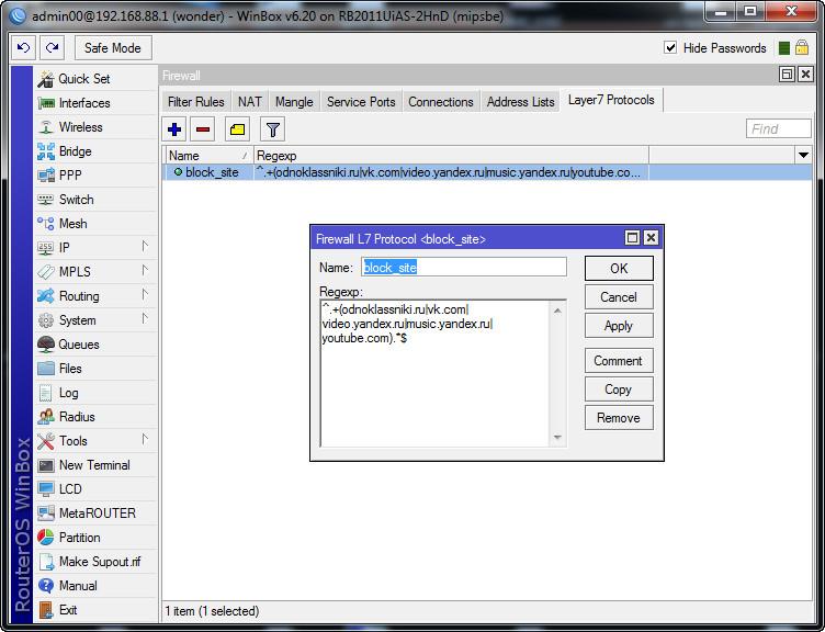 Mikrotik-Блокировка сайтов по доменному имени