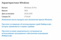 windows 10 remoteapp тормозит