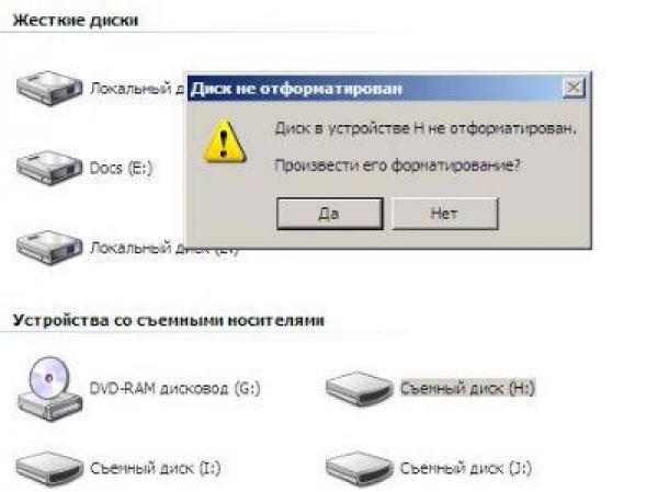 Резервное копирование карты памяти SD. - Handy Backup 21